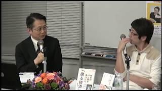 動画:渡邉格×水野和夫「資本主義の終わりと、その先の社会を豊かに生きるため」