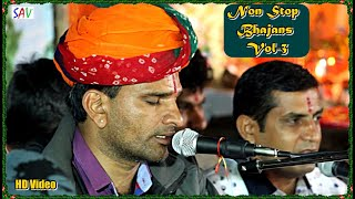 "Download Lagu Rajasthani   Nonstop Songs Vol "" 3 "" 