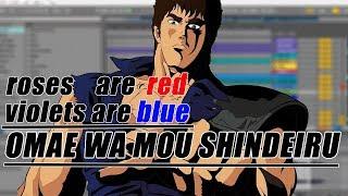 Download Lagu Roses Are Red, Google Translate is Blue. OMAE WA MOU SHINDEIRU! Mp3