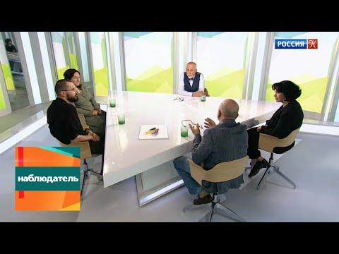 Эксперты продемонстрировали столичный снобизм в передаче, посвящённой Воронежу (видео)