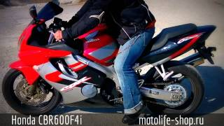6. Honda CBR600F4i (12.02.2014)