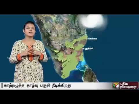 Todays-Weather-Report-14-09-2016