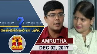 (02/12/2017) Kelvikkenna Bathil | Exclusive Interview with Amrutha | Thanthi TV