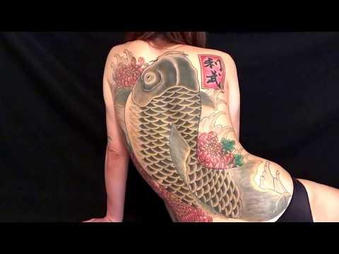 「鯉・菊水」finish! TATTOO 刺青 和彫り