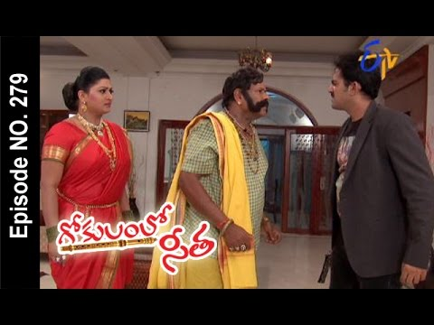 Gokulamlo-Seeta--23rd-April-2016--గోకులంలో-సీత-–-Full-Episode-No-279