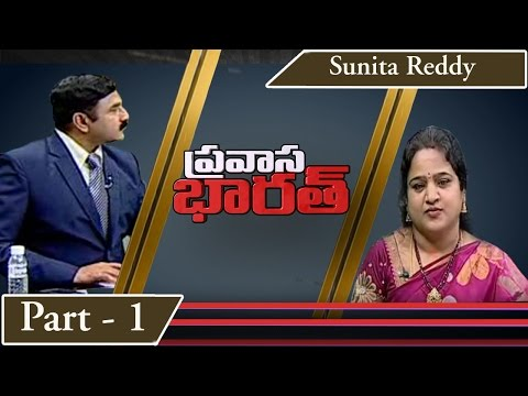Why Central Govt Not Solving The Srisailam Power Controversy? | Pravasa Bharat | Part 1 : TV5 News