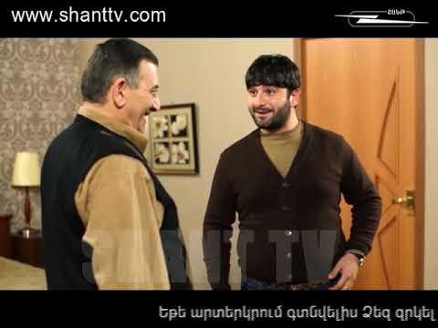 Qaxaqum 4 Episode 77