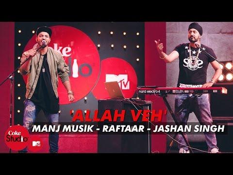 Allah Veh Songs mp3 download and Lyrics