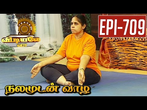 Nalamudan Vaazha Show 10 02 2016 KalaingarTv Episode Online