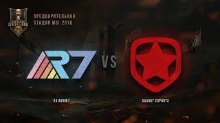 R7 vs GMB – MSI 2018, Предварительная стадия. День 1, Игра 6. / LCL / LCL / LCL