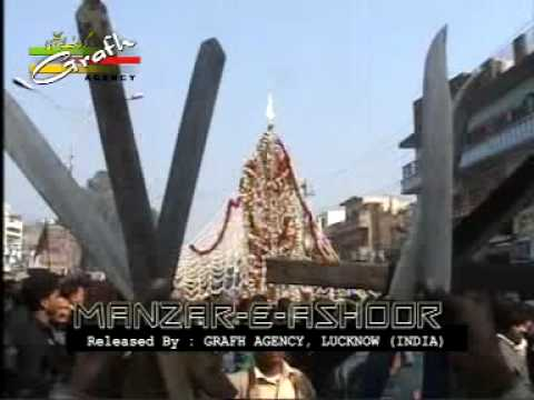 Lucknow Moharram 2010 (Manzar-e-Ashoor)
