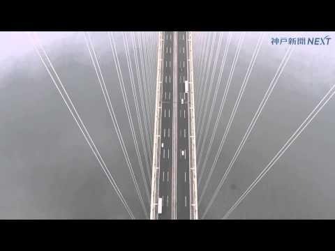 明石海峡大橋を新中学生が見学