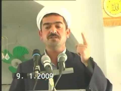 مامۆستا فایتح شارستێنی باسی ئیسڕائیل Mamosta Fateh