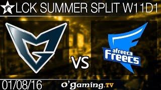 Samsung Galaxy vs Afreeca Freecs - LCK Summer Split 2016 - W11D1