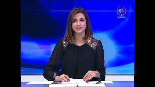 Journal d'information du 19H  27-01-2020 Canal Algérie