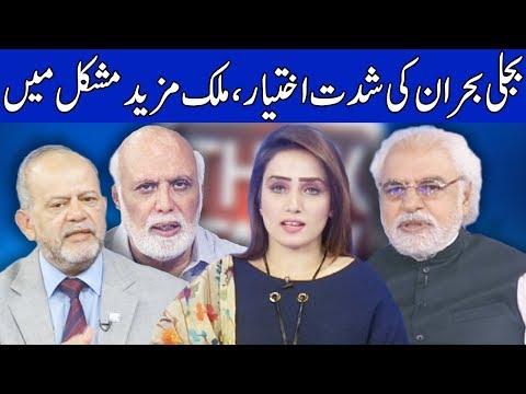 Think Tank With Syeda Ayesha Naaz | 4 January 2019 | Dunya News