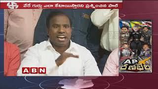 జగన్ కి మతిభ్రమించింది | KA Paul Slams YS Jagan | AP Elections 2019 | ABN Telugu