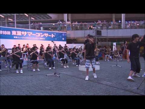 [2014-08-21][C0]東葉サマーコンサート<八千代市立萱田中学校吹奏楽部>2