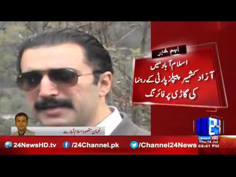 Firing on PPP Azad Kashmir leader's car in Islamabad