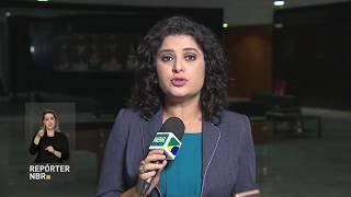 Banco do Brasil anuncia redução de taxas de juros