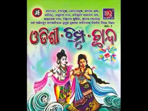 Video Odissi Champu Chhanda   sample2 download in MP3, 3GP, MP4, WEBM, AVI, FLV January 2017
