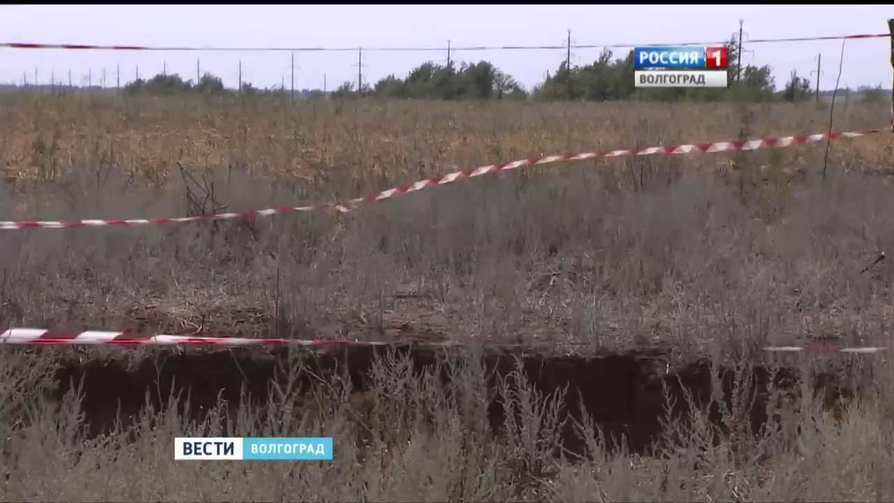 Смотреть онлайн: Загадочная воронка появилась на поле под Волгоградом