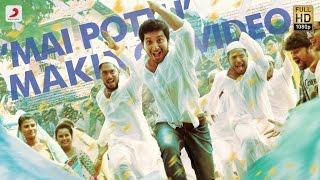 Meendum Oru Kadhal Kathai – Making Video