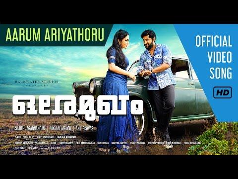 Ore Mukham Official Video Song – Aarum Ariyathoru | Dhyan Sreenivasan, Prayaga Martin