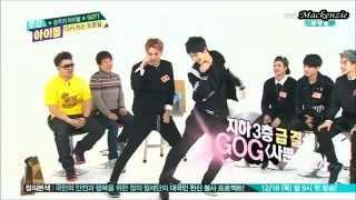 [141217] Weekly Idol(주간아이돌) - GOT7