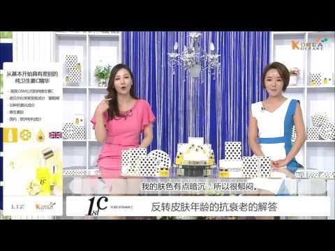 Liz K 1st C 纯维生素C11%护理精华