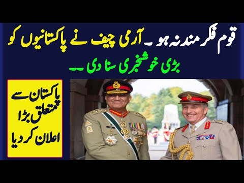 Pak Army Chief met with British Army Chief