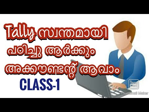 tally erp 9 full tutorial in malayalam  company cration  Tally online class  Tally course  add gst  