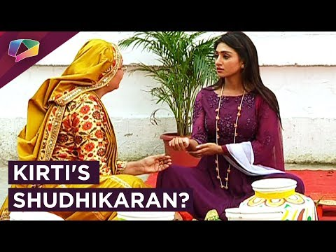 Naira And Kartik Stop Kirti's Shudhikaran Pooja |