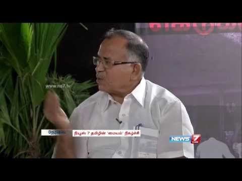 Maiyyam:  Alcoholism pushes textile capital Tirupur in a downward spiral 3/4