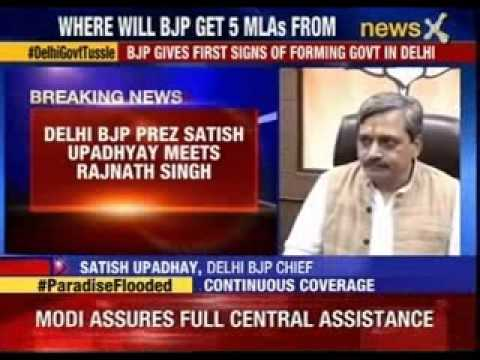Delhi BJP president Satish Upadhyay meets Rajnath Singh
