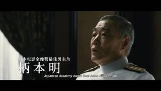 Nonton Isoroku Yamamoto 2011 Trailer Film Subtitle Indonesia Streaming Movie Download
