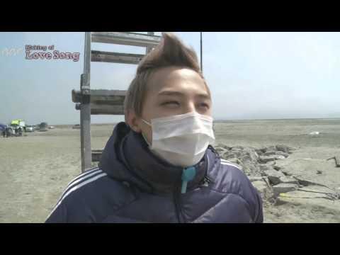 "BIGBANG-Making of ""Love Song"" (中字)"