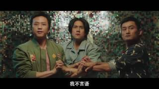 Nonton Duckweed  2017   Trailer   Hd  Film Subtitle Indonesia Streaming Movie Download