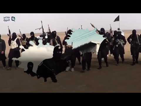 مصر العربية | تحذير دولي: القاعدة وداعش