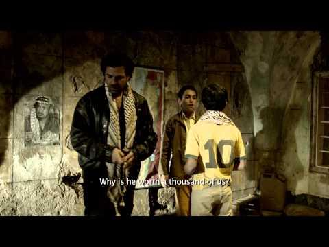 Zaytoun Trailer