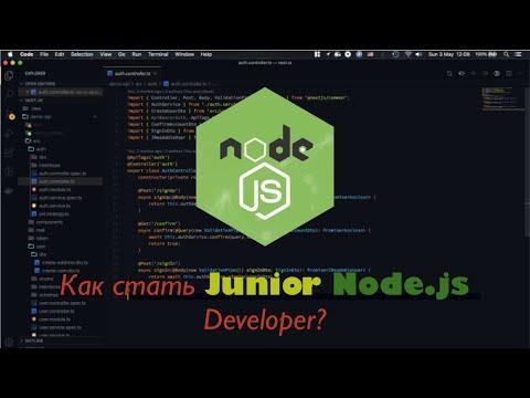 Как получить позицию Junior Node.js Developer? Что учить?