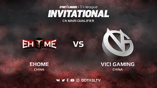 EHOME против Vici Gaming, Вторая карта, CN квалификация SL i-League Invitational S3