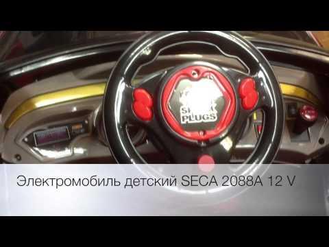 Электромобиль bmw kb-2088 фотка