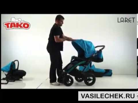 Tako Laret универсальная модульная коляска 2 в 1 vasilechek.ru Видеообзор тако ларэт 3 в 1 расцветки