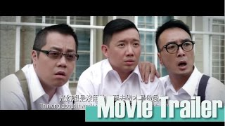 Nonton                                            Mr  And Mrs  Player Official Trailer Film Subtitle Indonesia Streaming Movie Download