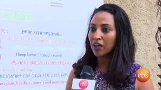 Whats New : Entrepreneurship Development Program in Ethiopia