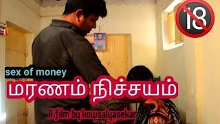 Pollachi news - related solution short film (marana nichayam) maranam nichayam 2019 -pollachi issue