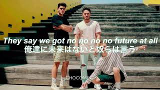 Video ★日本語訳★ Rise - Jonas Blue ft Jack & Jack MP3, 3GP, MP4, WEBM, AVI, FLV Juni 2018