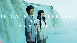 Nonton                                             If Cats Disappeared From The World Film Subtitle Indonesia Streaming Movie Download