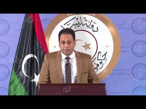 الوفاق: تأذن للشركة العامة للكهرباء بالتعاقد مع شركة جنرال إليكتريك الأمريكية